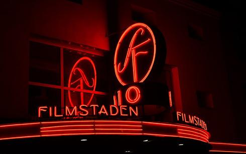 Filmstaden i Malmö. Foto: Johan Jönsson. Creative Commons.